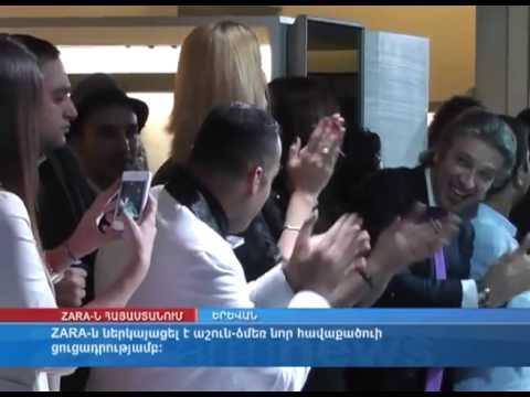 ZARA Yerevan Event Show, Retail Group Armenia, ArmNews 2012