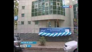Открытие сервисного центра НР и КОМПЛИТ в Ростове-на-Дону (Вести Дона)(Канал
