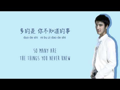 Wang Leehom/王力宏 - All the Things You Never Knew/你不知道的事 [Color Coded Chi/Pin/Eng Lyrics]