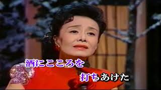 美空ひばり 夜の雨(カラオケ) 作詞=加藤和枝 作曲=曽根幸明 昭和51...