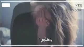 اجاني اليل ياكلبي مع كلمات (اشتراك بلقناة)