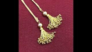 DIY Golden zari latkan  ( Blouse/Dress hanging accessories)