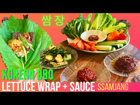Korean BBQ Lettuce Wraps Ssam 쌈 & Dipping Sauce SsamJang 쌈장 w/ Bacon (+Vegan Recipe) K-BBQ Sauce
