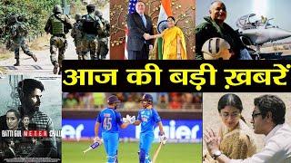 News Bulletin : India- Pak   Rafale   India Vs Ban   Manto- Batti Gul Meter Chalu   वनइंडिया हिन्दी