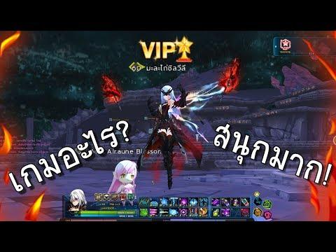 มาเล่น Closers Online กัน!! / พื้นฐานสำหรับผู้เล่นใหม่