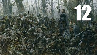 Властелин Колец: Битва за Средиземье 2 - Битва за Кольцо - (12) 1 vs 5