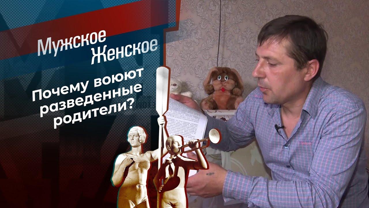 Мужское Женское. Выпуск от 23.06.2021 Сыночка-корзиночка.