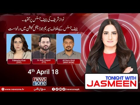 TONIGHT WITH JASMEEN - 04-April-2018 - News One