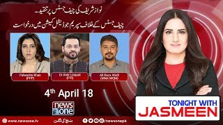 TONIGHT WITH JASMEEN | 04-April-2018| Ali Raza Abidi | Aamir Liaquat | Palwasha Khan |