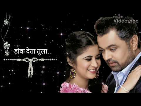 Tula Pahate Re Serial Full Title Song | Zee Marathi New Serial..😍💗🌹