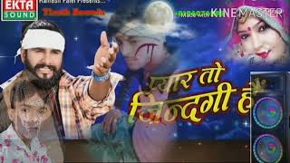 Chandni Chand Se Hoti Hai Sitaron se nahin DJ