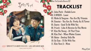 [FULL ALBUM] 동백꽃 필 무렵 (When the Camellia Blooms) OST Part 1~…
