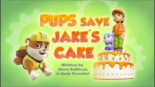 Щенячий патруль | 4 сезон 6 серия (А) | Щенки спасают торт Джейка