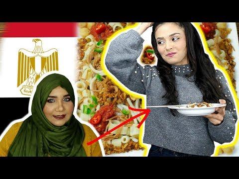 أكلت الكشري لأول مرة بحياتي | تحدي مع سمر أحمد