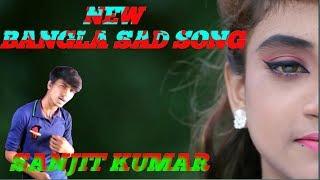 pagli re amar moto   bangla new song   #banglasong #banglanewsong #banglanewsong2019 #banglasadsong