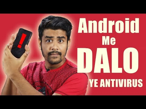Jaldi Daal Lo Ye App !!! | Secure Your Android Now With Intra App | Intra App Explained