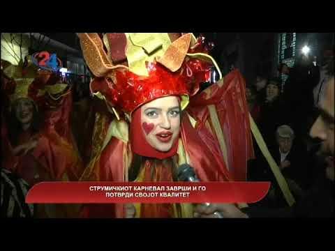 Македонија денес - Струмичкиот карневал заврши и го потврди својот квалитет