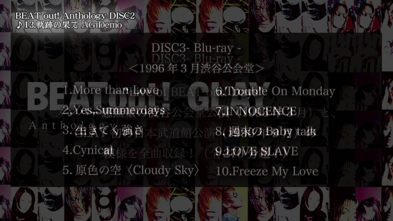 Download GLAY「BEAT out! Anthology」トレーラー