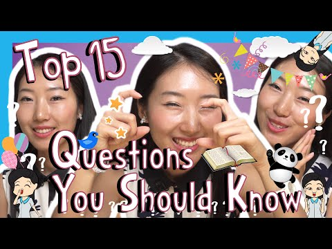 Learn the Top 10 Chinese Questions You Should Know