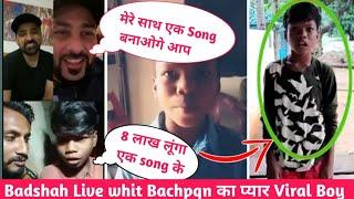 Bachpan ka pyar bhul nahi jana re live whit Badshah    Sahdev viral song sonu meri darling