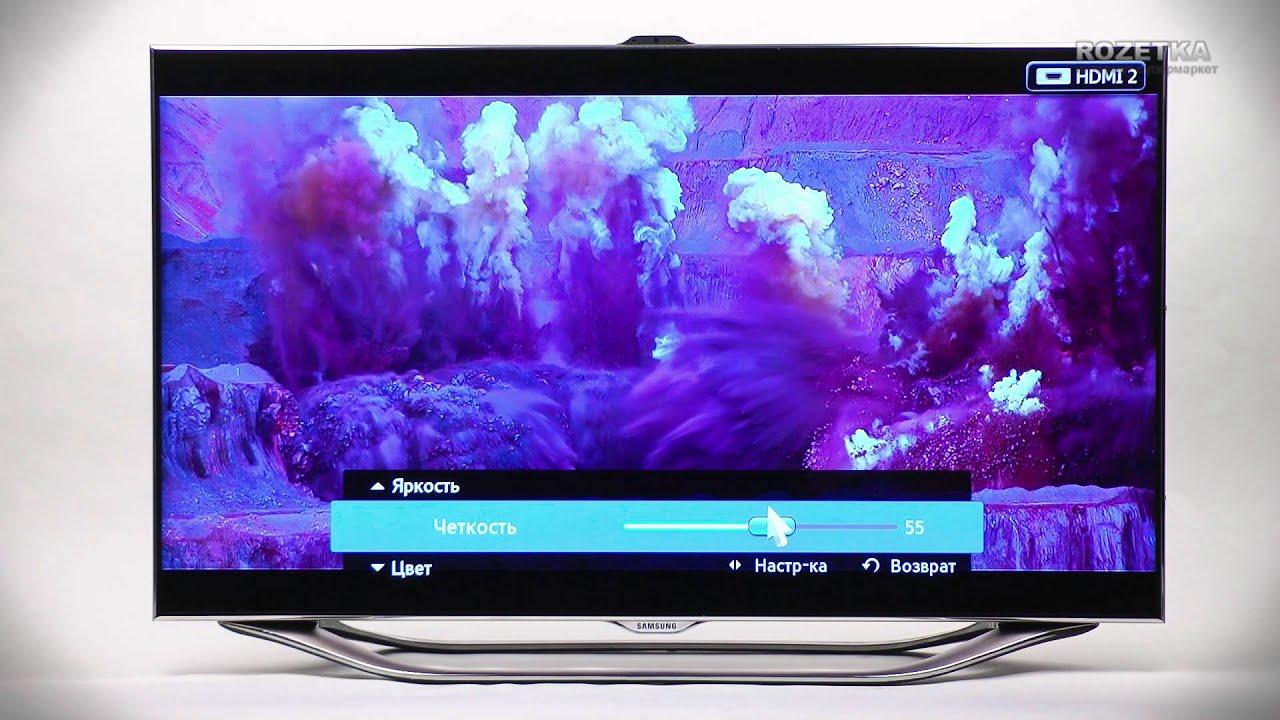 55-дюймовый ЖК-телевизор Samsung UE55KS8000U - YouTube