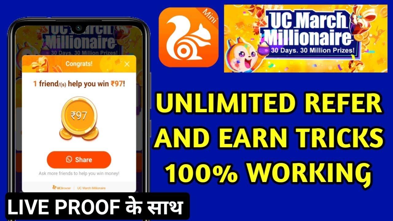 Uc March Millionaire | Uc Mini New Offer Paytm Cash | UC mini Unlimited Free Refer trick