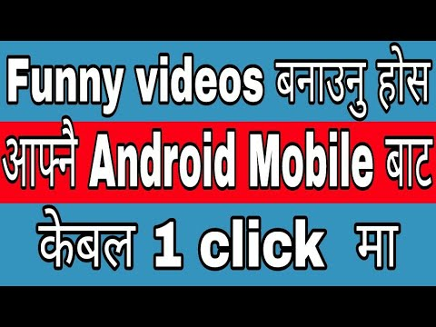 How To Make Funny Videos On Android Phone || Techno In Nepali
