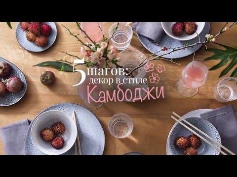 Посуда деревянная - купить по цене производителя, магазин