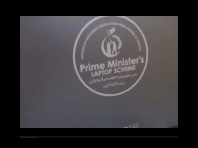 how to remove prime Minster Laptop Logo y11b