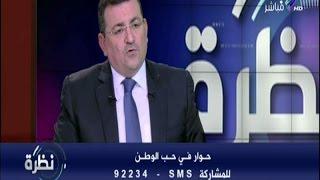 فيديو.. رئيس الثقافة والإعلاميكشف كواليس غلق برنامج إبراهيم عيسى