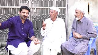 jamke cheema Daska Sialkot ! Maa ji Surjit kaur & Amrinder cheema Ancestral village