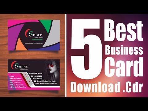 5 best business card download cdr / बिज़नेस कार्ड फ्री डाउनलोड करे thumbnail