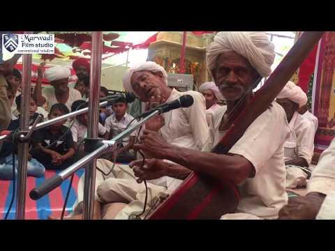मारवाड़ भीनमाल - वाली से लाईव वीडियो भजन राजस्थानी वीडियो, marwadi or Rajasthani desi bhajan , new