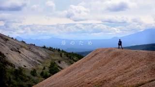 『アルビノの木』 2016年7月16日(土)~29日(金) テアトル新宿にて緊急限...