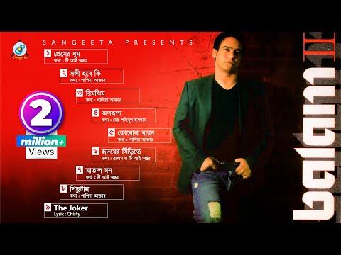 Balam II - Full Audio Album - Sangeeta