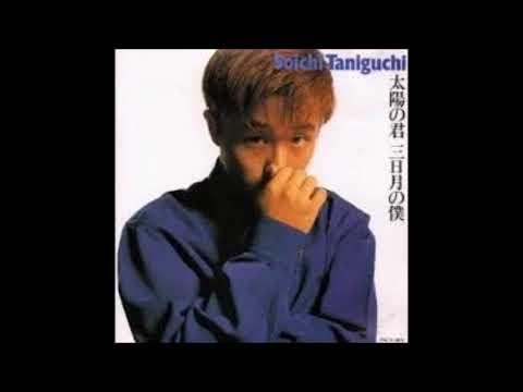 Soichi Taniguchi – 太陽の君 三日月の僕 (1993, CD) - Discogs