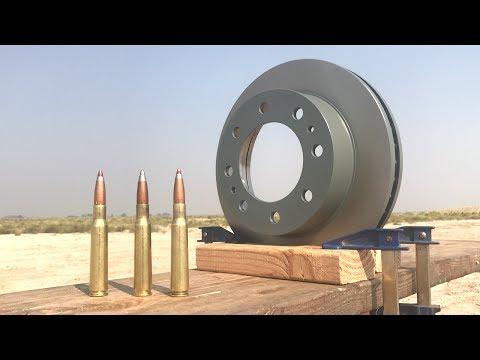50 BMG VS BRAKE ROTOR