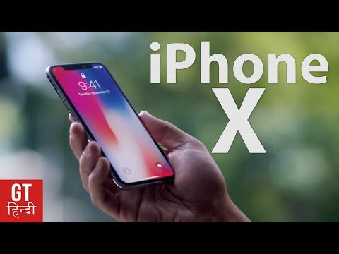 iPhone X Launch: 8 Ghazab Features