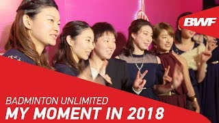 Badminton Unlimited 2018 | My moment in 2018 | BWF 2018