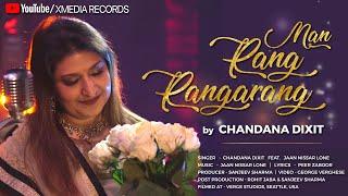Man Rang Rangarang | Chandana Dixit Feat Jaan Nisaar Lone | Latest Hindi Song 2019 | Sufi Music