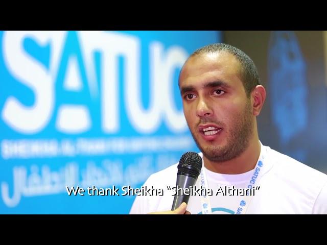 2015 SATUC Cup, Algeria's coach Mohammed Ismail