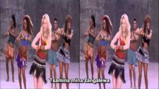 ترجمة أغنية شاكيرا لكأس العالم Shakira Waka Waka