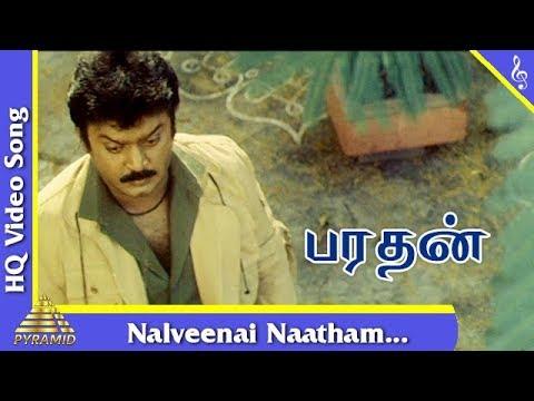 nalveenai naatham song lyrics