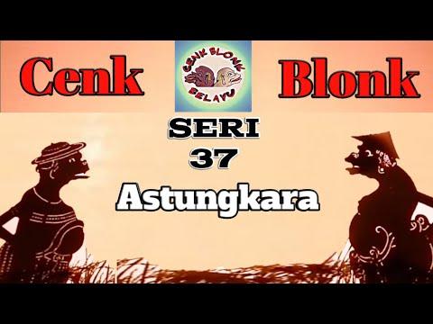 Wayang Cenk Blonk Seri 37. Astungkara