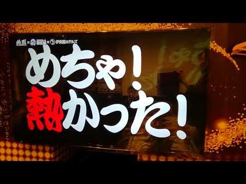 純烈 カラオケ歌広場コラボルーム 5番ボタン、2月の映像
