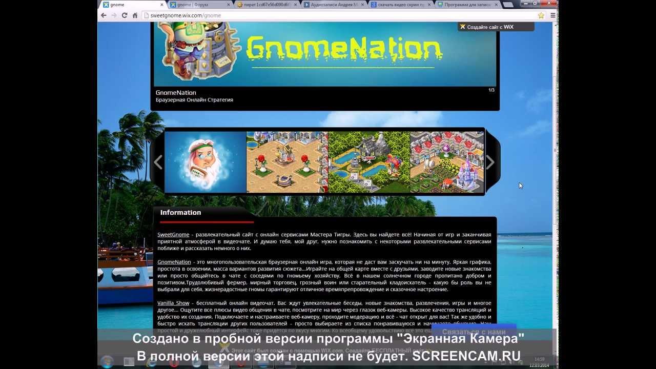 Все онлайн трансляции веб знакомства дарья 27 лет рыбы знакомства санкт-петербург