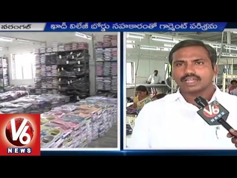 Garment Industry | Young Industrialist Sampath provides employment to people | Warangal