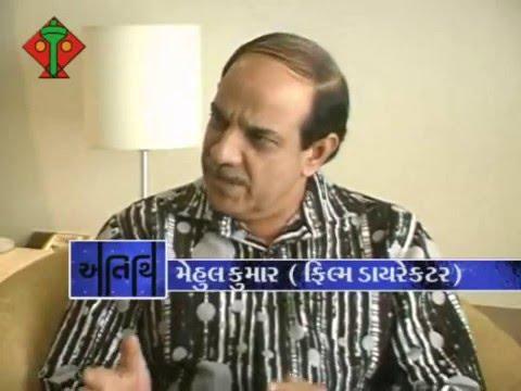 Bollywood Movie | Director | Producer | Mehul Kumar Interview by Devang Bhatt