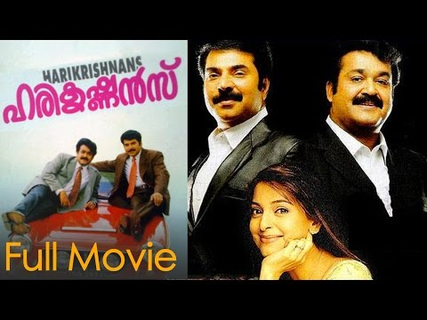 Harikrishnans Malayalam Full Movie :...