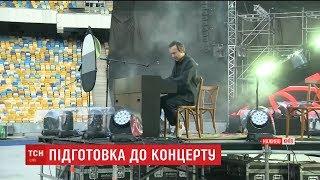 видео Концерт Океан Ельзи в Києві. 21 червня 2014. Олімпійський стадіон